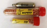 Шарики для пневматики (колба 250 шт)