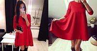 Платье трапеция молодежное повседневное рукава 3/4 (4 цвета)