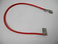 Провод массы 3211380 бензопилы