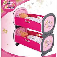 Колыбельки для двойни Baby Nurse Smoby 220314
