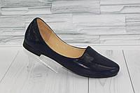 Балетки. Открытые туфли. Натуральная кожа 0750, фото 1