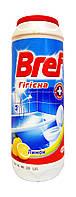 Порошок для чистки Bref Гигиена Лимон для ванны и туалета - 500 г.