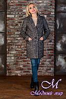 Осеннее женское пальто в темных оттенках  (р. S, M, L) арт. Вейси крупное букле 9195
