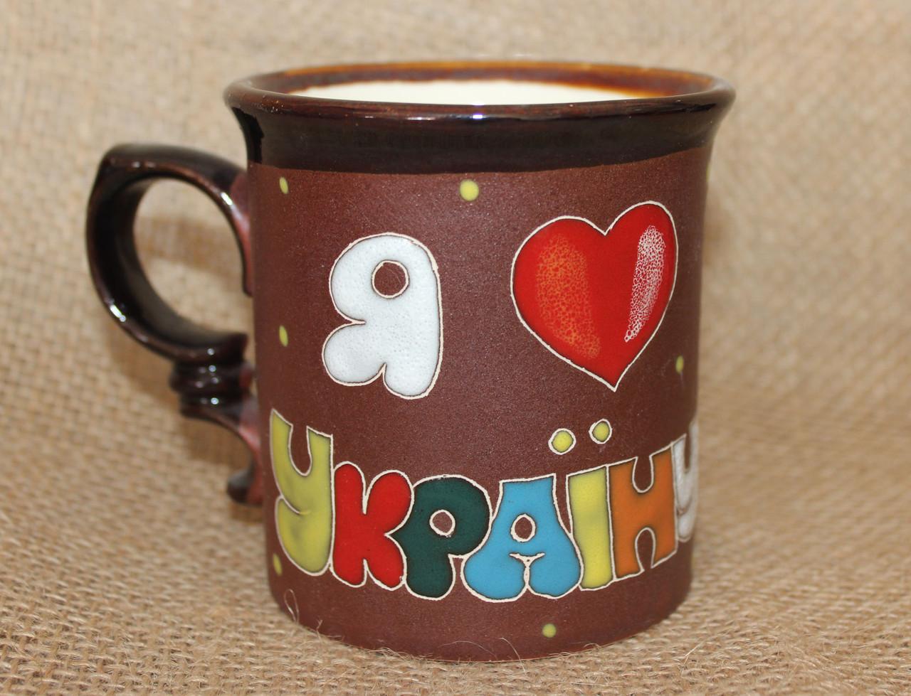 Чашка керамическая «Я люблю Україну»