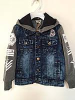 Джинсовая курточка Happy House размер 4-12лет