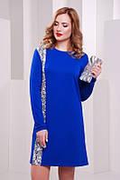 Молодежное  платье Emma электрик  FashionUp 42-48  размеры