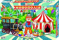 """Наст. игра """"Монополия Детская"""" Бамсик /10/"""