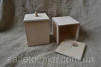 Короб для сыпучих (12*12*16 см.)