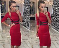 Платье миди стильное  однотонное + портупея