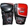 PS-5003 Снарядні рукавиці PS-5003 Bag Gloves  STORM, XL