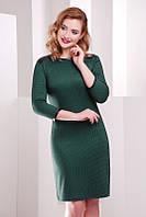 Темно-зеленое   женское  платье Molly  FashionUp 42-48  размеры