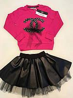 Модный розовый костюм-двойка Шанель