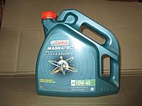 Масло MAGNATEC PROFESSIONAL A3 10W-40 4l