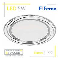 Светодиодный светильник Feron AL777 5W 400Lm 4000K белый (LED панель круглая) в натяжной потолок
