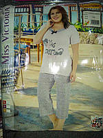 Новинка! Пижама увеличенная турецкого производства