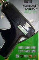 Клеевой пистолет 40 Вт