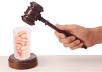Лицензия на работу с наркотическими веществами, психотропными веществами и прекурсорами