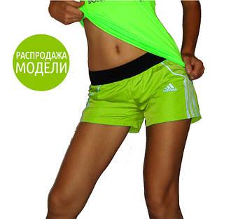 """Спортивные шорты женские """"Adidas"""". Распродажа модели"""