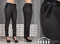 Женские брюки в клетку с 42 по 62 размер