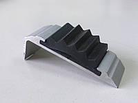 Накладки  на ступени одинарные с углом, фото 1