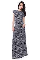 Платье длинное трикотажное