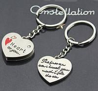 Парные брелки для влюбленных - Два сердца