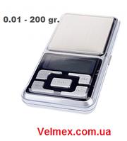 Весы ювелирные Big WEIGHER 0.001-200