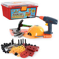 Игровой набор инструментов 2056 с каской 48 предметов