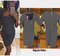 Женское платье бандажное платье в полоску