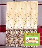 "Шторка для ванной комнаты ""Subaqua"", размер 240х200 см., фото 2"
