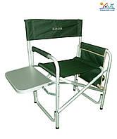 Складное кресло Ranger (FC 95200S)
