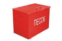 Ящик для песка 0.13 м³