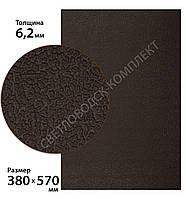 Резина набоечная BISSELL (БИЗЕЛ), art.076, р. 380*570*6.2 мм, цв. коричневый