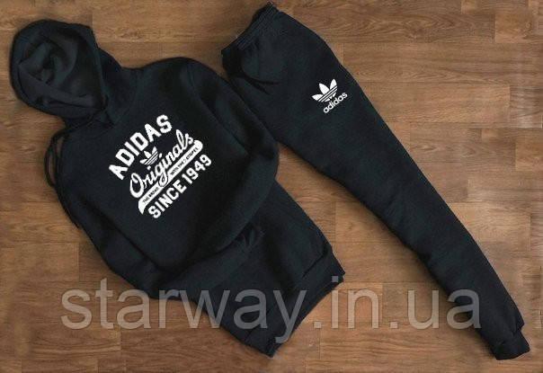 Мужской чёрный спортивный костюм Adidas Originals с капюшоном | трикотаж