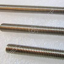 Шпилька М8 нержавеющая DIN 975 | Размеры, длина, вес, фото 3