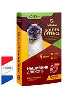 """Паладіум Нашийник противопараз. """"COLDEN DEFENCE"""" д/котів 35см (білий)"""