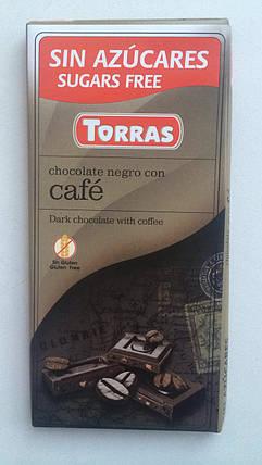 Шоколад без сахара Torras черный с кофе Испания 75г, фото 2