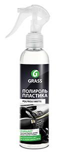Полироль пластика Grass «Polyrole Matte» матовый 250 мл