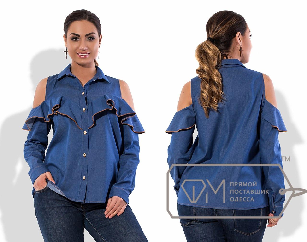 Женская батальная одежда доставка