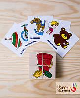 Детские кубики «Игрушки»