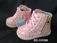 Модные демисезонные ботинки для девочки, комбинированная кожа