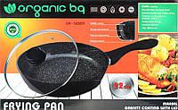 Сковорода с мраморным покрытием organic bq 22 см