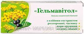 """Свічки """"ГЕЛЬМАВИТОЛ"""" 10шт"""