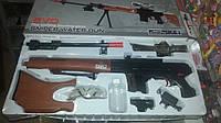 Снайперская винтовка, стреляет гелевыми пулями