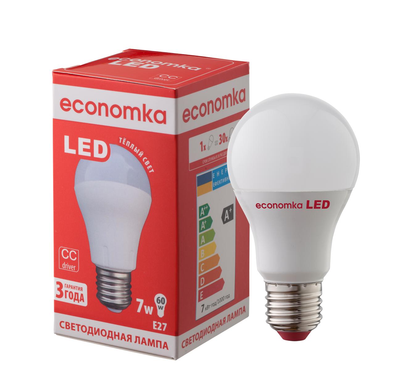 Светодиодная лампа Economka LED 7W Е27-2800K