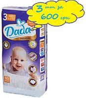 Подгузники DADA №3 Premium