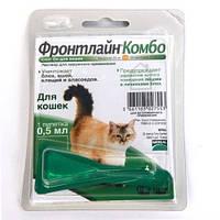 Пипетка Фронтлайн КОМБО для котов. Merial