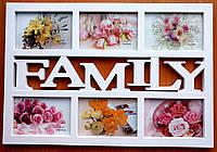 Мультирамка FAMILY на 6 фотографий белая