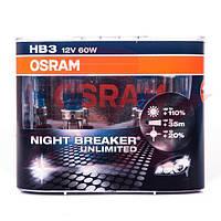 Osram HB3 60W 12V P20D Night Breaker Plus +110 (2 шт.)