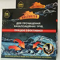 Бульдозер, 50 г (1 порция)